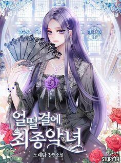Manga Couple, Anime Love Couple, Manhwa Manga, Manga Anime, Romantic Manga, Romance Comics, Anime Family, Anime Hair, Anime Art Girl