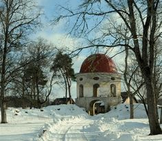 Sutlema manor gate. Estonia