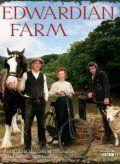 Английский сериал Эдвардианская ферма онлайн бесплатно в хорошем качестве на русском. Смотреть Эдвардианская ферма!