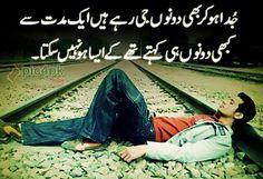 Urdu sad poetry - Judai