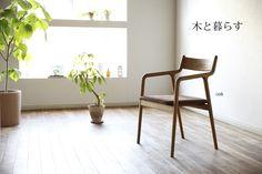 無垢材ダイニングテーブルやインテリアなら目黒の家具屋【BRUNCH】 | 無垢材にこだわったダイニングテーブルやインテリアなら目黒の家具屋BRUNCHをご利用下さい。
