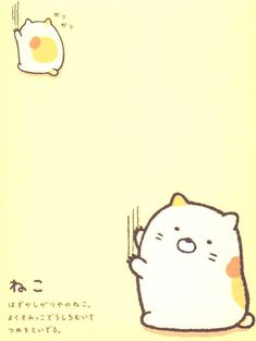 Sumikkogurashi yellow mini Note Pad shy cat 3