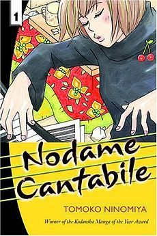 Nodame Cantabile is an adorable manga and anime about the life of a talented musician who finds her passion for music, love, and personal hygiene as she stumbles through life.