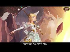 [세븐나이츠] 에피소드 17 오를리, 겔리두스, 삼족오 등장 [Seven Knights] 바람돌