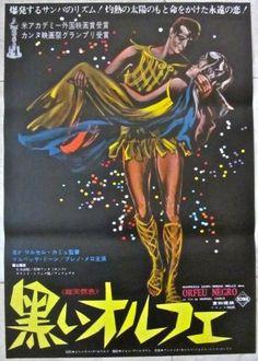 Black Orpheus – Rare 1959 Japanese Poster
