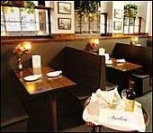 avalon restaurant bar richmond
