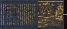 File:Scroll from a set of the Lotus Sutra (Hokekyo), 12th century, Metropolitan Museum of Art, 65.216.1.jpg