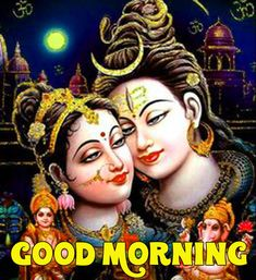 Good Morning Messages, Good Morning Wishes, Good Morning Images, Happy Akshaya Tritiya Images, Happy Karwa Chauth Images, Happy Birthday Wishes Images, Good Night Image, Facebook Image, Hd Picture