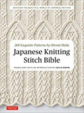 The Experienced Knitter Gift Guide | Studio Knit