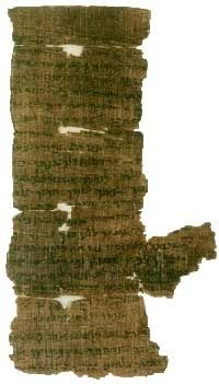 The Oldest Hebrew Manuscript Fragment (Circa 150 BCE – 100 BCE) Twenty four lines long, with a few letters missing at each edge, the papyrus contains the Ten Commandments in Hebrew. #Historical Art