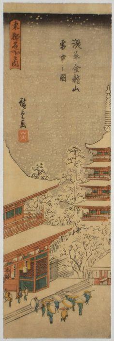 Ichiryusai HIROSHIGE (1797-1858)  A chutanzaku print showing Asakusa, Kinryuzan [ Temple ] in snow from a rare set of Famous Views of the Eastern Capital.
