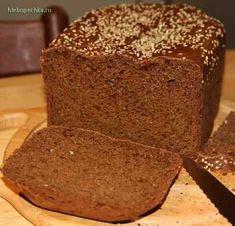Хлеб черный ржаной в хлебопечке Хлеб черный ржаной в хлебопечке