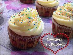 ΣΥΝΤΑΓΕΣ ΤΗΣ ΚΑΡΔΙΑΣ: Cupcakes πορτοκάλι