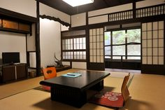 This web page provides information about the hotel, Ryoso Kawaguchi in Miyajima, Japan. And this service allows hotel reservations. Miyajima, Shared Bathroom, Loft Room, Hotel Reservations, Japan Travel, Sleep, Futons, Table, Houses