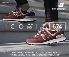 new balance 574 verde 43