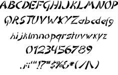 Free ninja font