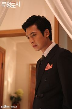 Heartless city jung kyung ho