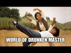 Wu Tang Collection: World Of Drunken Master
