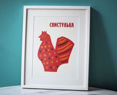 Digital print red chicken  clay whistle print  hen by 4Rooms