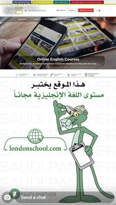 English Vocabulary Words, Learn English Words, Learning Websites, Educational Websites, Blended Learning, Learning Arabic, Applis Photo, Iphone Photo Editor App, Study Apps