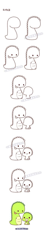 step by step art tutorial in drawing a cute cartoo. step by step art tutorial in drawing a cute cartoon dragon and sidekick. Kawaii Drawings, Doodle Drawings, Easy Drawings, Animal Drawings, Doodle Art, Drawing Animals, Doodle Ideas, Cute Cartoon Drawings, Cartoon Ideas