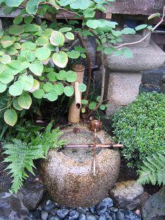 Tsukubai with small basin