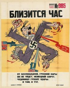 Russian WWII poster