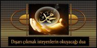 ilahirahmet - islami Dua Sitesi islami dua sitesi Islam, Sd, Instagram, Muslim