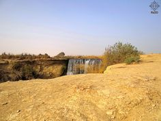 fayoum - الفيوم Wadi El Rayan - وادي الريان Photography by www.Ra2D.com From Our Site www.EgyptWallpapers.com