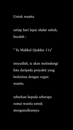 Pray Quotes, Quotes Rindu, Hadith Quotes, Quran Quotes Love, Quran Quotes Inspirational, Self Quotes, Islamic Love Quotes, Muslim Quotes, Mood Quotes
