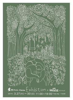 Botanic Green 春のカタログの画像:アイデアにんべん