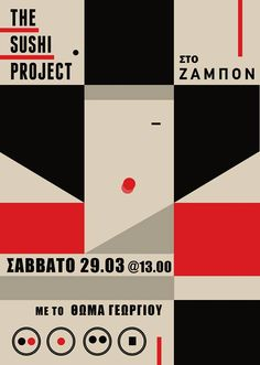 the sushi project poster by eva notopoulou