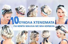 10 εύκολα χτενίσματα για κοντά μαλλιά με μια κορδέλα