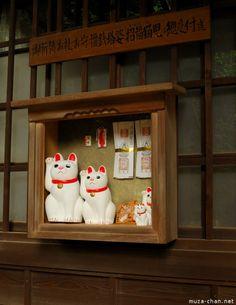 Gotoku-ji, cat shrine
