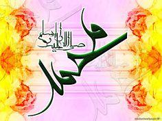 Islamic Wallpapers | Beautiful World