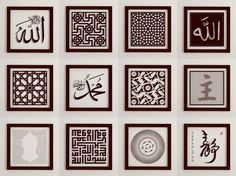 Islamic Wall Decoration – Country Home Design Ideas Islamische Wanddekoration – Country Home Design-Ideen Country Interior Design, Country House Design, Diy Wall Art, Framed Wall Art, Home Design, Design Homes, Islamic Wall Decor, Arabic Decor, Arabic Art