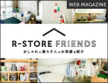 代官山 Cherie -301-|デザイナーズ・リノベーション賃貸R-STORE