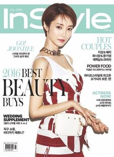 "Go Jun Hee's Impeccable Style Featured in ""InStyle"" Magazine 