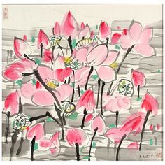 """Wu Guanzhong   508: Wu Guanzhong """"Lotus"""" : Lot 508"""