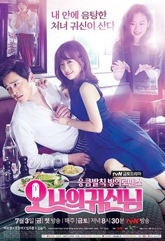 Kim Seul Gi, Park Bo Young, and Jo Jung Suk in Oh My Ghost