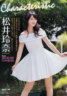 Matsui Rena (松井玲奈)