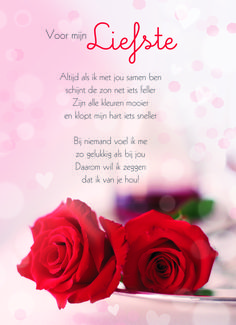 Quotes Gif, Qoutes, Love Quotes, I Love You Words, Love Others, Love Of My Live, Dutch Words, Good Night Greetings, Bad Life
