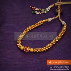 #Traditional #Thushi for your #Elegant #Beauty .