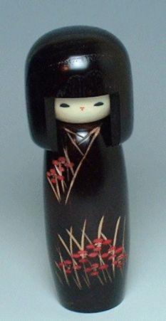 Kokeshi Souvenir Doll