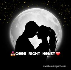 If You are Looking For Best Good Night Images For Love than You will Be in Right Place Here We are Share some For Your Love Good Night Honey, Good Night Couple, Good Night Love Messages, Love Messages For Her, Good Night Love Images, Good Night Baby, Romantic Good Night, Good Night I Love You, Cute Love Pictures