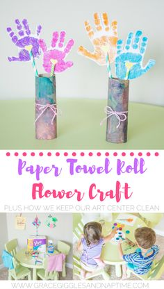 Paper Towel Roll Flower Craft   How We Keep Our Art Center Clean