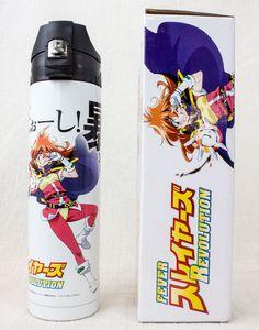 Slayers Stainless Water Bottle 500ml Lina Inverse Ver. JAPAN ANIME MANGA