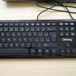 My favorite keyboard