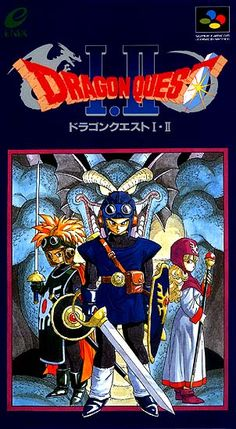 Dragon Quest!