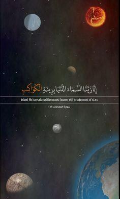 Islam Beliefs, Allah Islam, Islam Quran, Duaa Islam, Islam Religion, Quran Karim, Quran Book, Quran Quotes Inspirational, Quran Arabic